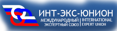 intexunion.ru Logo